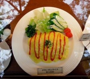 Resep+omelette